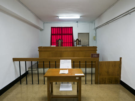 Taipei, Taiwan - JULY 29, 2015: Interior of Military law court in Jing-Mei Human Rights Memorial and Cultural Park ,it was Jingmei Military Detention Centre for political dissidents during the White Terror period.