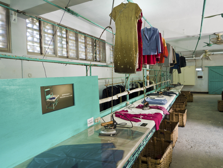 martial law: Taipei, Taiwan - JULY 29, 2015: Ironing Room in Jing-Mei Human Rights Memorial and Cultural Park ,it was Jingmei Military Detention Centre for political dissidents during the White Terror period.
