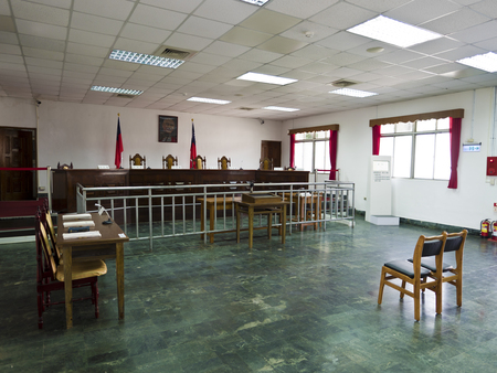 dissidents: Taipei, Taiwan - JULY 29, 2015: Interior of law court in Jing-Mei Human Rights Memorial and Cultural Park ,it was Jingmei Military Detention Centre for political dissidents during the White Terror period. Editorial