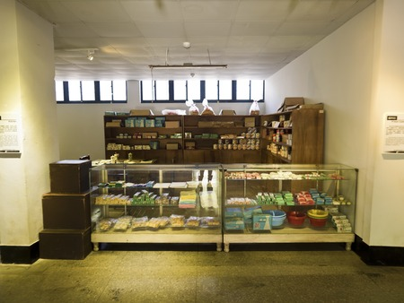 dissidents: Taipei, Taiwan - JULY 29, 2015: retail department in Jing-Mei Human Rights Memorial and Cultural Park ,it was Jingmei Military Detention Centre for political dissidents during the White Terror period.