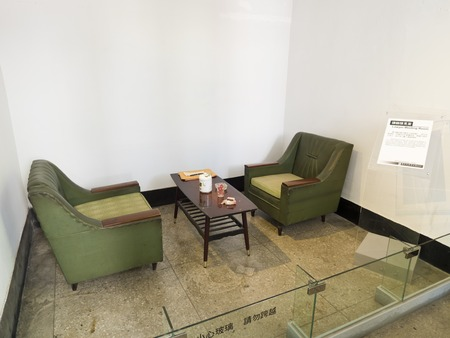 Taipei, Taiwan - JULY 29, 2015: reception room in Jing-Mei Human Rights Memorial and Cultural Park ,it was Jingmei Military Detention Centre for political dissidents during the White Terror period. Editorial