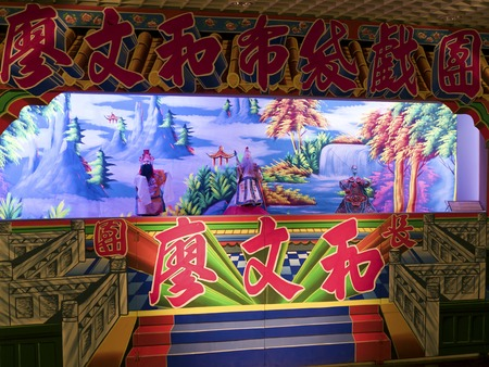 puppetry: Taipei, Taiwan - OCT 06, 2015: Glove puppetry stage in Puppetry Art Center of Taipei.a type of opera using cloth puppets that originated during the 17th century in China.
