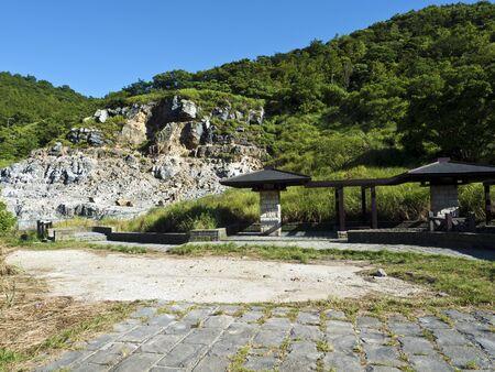 liuhuangku geothermal scenic area in yangmingshan national park,taiwan Stock Photo