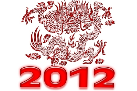 dragon art of 2012 Stock Photo - 10709808