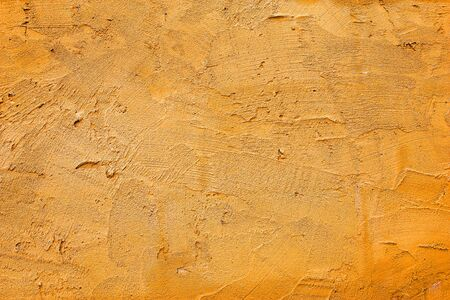 squalid: Concrete Wall as Background
