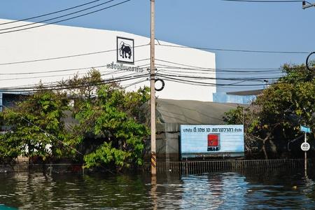 Bangkok, Thailand - November 25: The plant in Nava Nakorn Industrial area was flooded for 1 month - November 25, 2011 at Nava Nakorn Industrial area in Pathum Thani, Bangkok. Stock Photo - 11729237