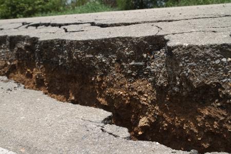 The road has cracks Stock Photo - 13734874