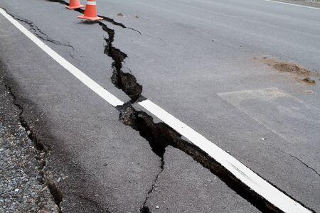 The road has cracks  photo