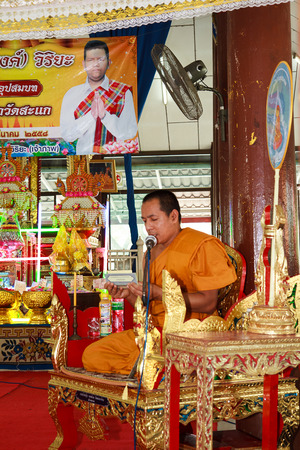 rites: Bangkok March 1: a series of initiation rites that have changed to the new man at the temple Thailand, Bangkok, Thailand on March 1, 2015. Editorial