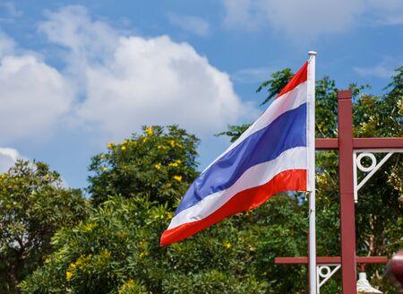 thai flag: Thai flag of Thailand with blue sky background. Stock Photo