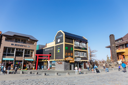 sengen: Fuji, Japan - April 30, 2017: The 5th floor tourist spot, which is the midpoint between the Yoshida Trail and the Fujiyoshida Sengen Shrine at the base of the mountain to the Mount Fuji.