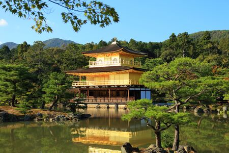 Temple of the Golden Pavilion, known a Kinkaku-ji, is a Buddhist Temple in Kyoto, Japan  Stock Photo - 16449836
