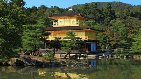 Temple of the Golden Pavilion, known a Kinkaku-ji, is a Buddhist Temple Editorial