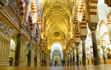 Retrochoir of Cathedral Mosque, Mezquita de Cordoba. Andalusia, Spain.