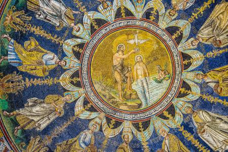 baptizing: Ceiling mosaic (John the Baptist baptizing Jesus) of the Neoniano Baptistery of Neon in Ravenna, Emilia-Romagna. Italy.