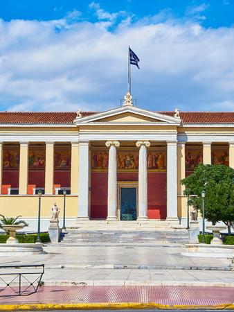 The National and Kapodistrian University of Athens. View from Plateia Korai square. Athens. Attica, Greece. Editorial