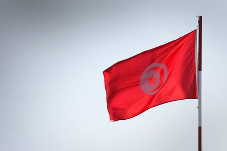 Tunisian flag  Tunisian flag waving in the wind Stock Photo - 16666267