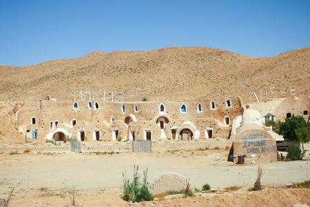 troglodyte: MATMATA, TUNISIA - SEPTEMBER 17, 2012 : The Matmata museum in berber village in south Tunisia. Matmata is famous for its troglodyte cave dwellings.