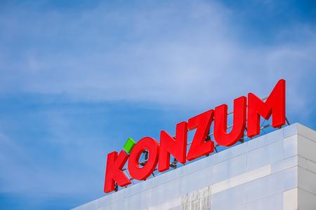 VUKOVAR, CROATIA - MAY 14, 2018 : Konzum supermarket company logo on the building in Vukovar, Croatia. Konzum is the Croatian biggest supermarket company and it is part of retail company Agrokor.