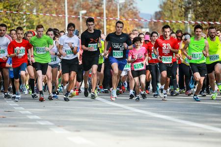 Zagreb, Croatia - November 11, 2018 : A front view of people running at the 32. Ivan Starek half marathon event at lake Jarun in Zagreb, Croatia. Editorial