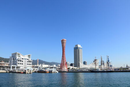 catchphrases: Kobe Port Editorial