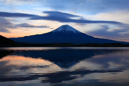 inverted: inverted image of mt fuji Stock Photo