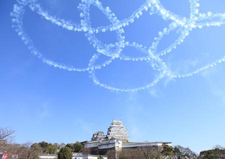 catchphrases: Himeji Castle and Blue Impulse