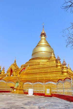 The Kuthodaw Pagoda (Mahalawka Marazein), is a Buddhist stupa, in Mandalay, Burma (Myanmar)