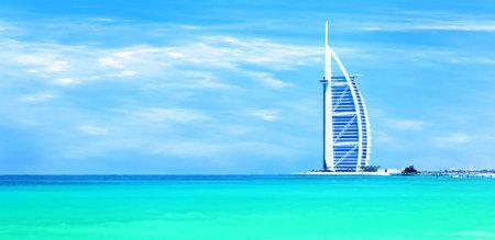 waterfront: DUBAI,UAE-Nov.21:Burj Al Arab - at 321m second tallest hotel in the world, luxury hotel stands on artificial island,Nov.21,2009 Jumeirah beach, Dubai,United Arab Emirates
