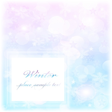 Abstract snowflake decorative frame, beautiful blue cold ornamental background with falling snow and white text space, winter holidays border with bokeh, Christmas and New Year design photo