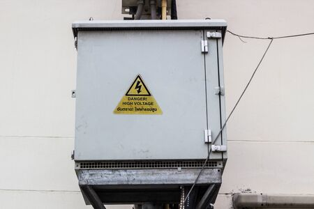 isolators: Transformer on high power station Stock Photo
