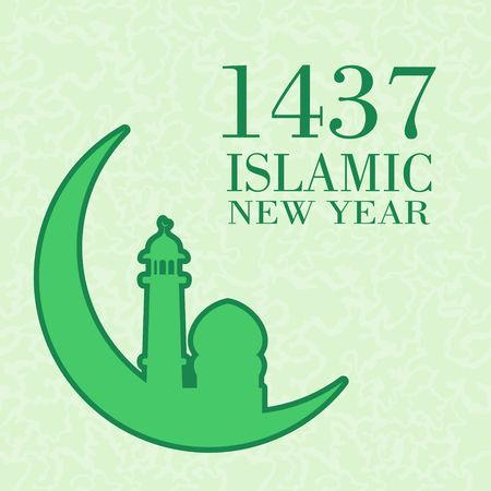 hari raya aidilfitri: 1437 Islamic new year.  Illustration