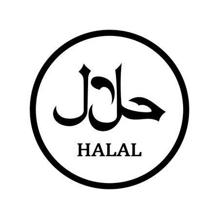 Halal black product label on white background. Illustration. Vectores