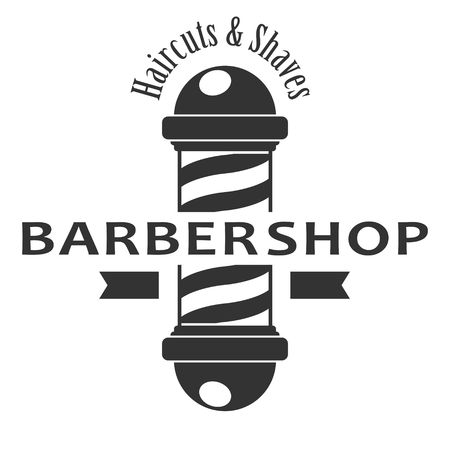 Barber shop pole. Hairdressing saloon icon isolated on white background. Barbershop sign and symbol. Иллюстрация