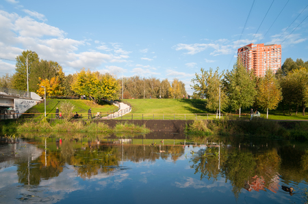 River and park in Moscow  photo