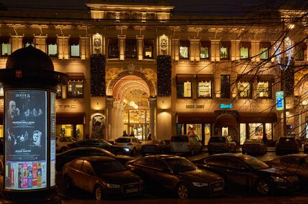 petrovka: Moscow, Russia - January 14, 2015: Petrovsky Passage is a luxury department store on Petrovka Street in downtown Moscow. Editorial