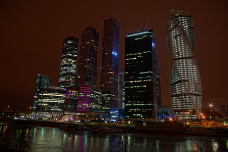 View of the Moscow City skyscrapers at night photo