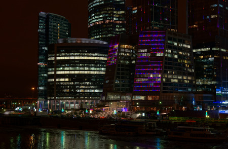 Some office buildings of the Moscow City photo