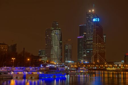 Moscow, Russia - January 17, 2015: High dynamic range image of the Moscow City at night