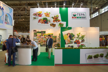 flower show: All-Russian Exhibition Center, Moscow, Russia - August 27, 2015: Booth of Gera company at Moscow international flower show 2015.