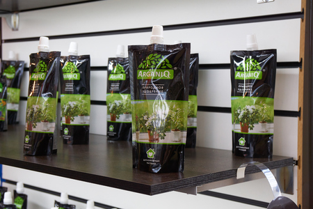 flower show: All-Russian Exhibition Center, Moscow, Russia - August 27, 2015: Organic fertilizers at Moscow international flower show 2015.