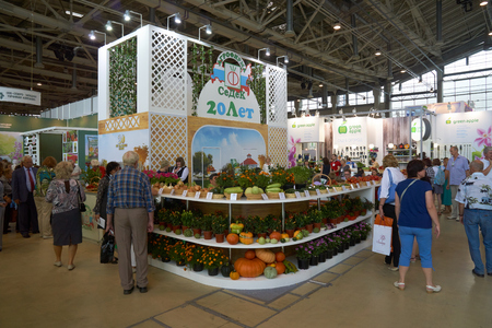 flower show: All-Russian Exhibition Center, Moscow, Russia - August 27, 2015: Booth of the agricultural company Sedek at Moscow international flower show 2015.