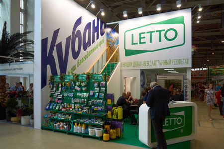 flower show: All-Russian Exhibition Center, Moscow, Russia - August 27, 2015: Booth of the company at Moscow international flower show 2015. Editorial