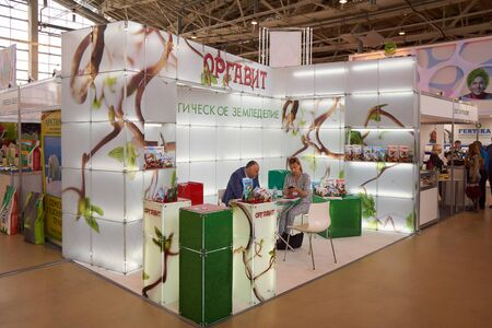 flower show: All-Russian Exhibition Center, Moscow, Russia - August 27, 2015: Organic fertilizers from Orgavit company at Moscow international flower show 2015. Editorial