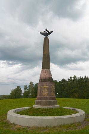 commemorative: Commemorative monument at Borodino battle field in Russia Editorial