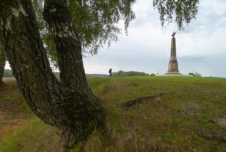 commemorative: Commemorative monuments at Borodino battle field in Russia
