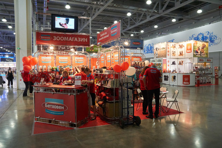 petshop: Moscow, Russia - June 24, 2016: Beethoven petshop booth at World Dog Show in Crocus Expo.