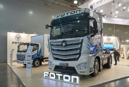 light duty: Moscow, Russia - September 08, 2017: International commercial vehicle auto show. Aumark S and Auman super truck produced by chinese company Foton.