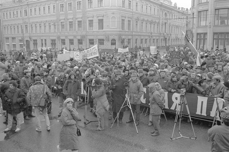 Moscow, USSR - November 7, 1990: Rally set by Moscow Association of voters, Democratic Russia movement and Democratic Platform without CPSU. Text of the slogan: People are tired of waiting, changes immediately