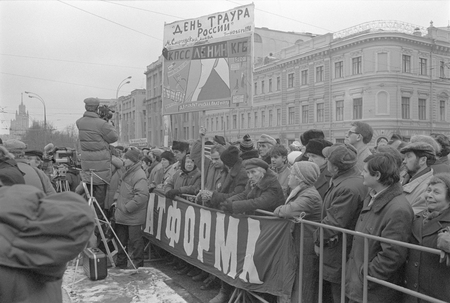 Moscow, USSR - November 7, 1990: Rally set by Moscow Association of voters, Democratic Russia movement and Democratic Platform without CPSU. Text of the slogans: democratic platform, Russias day of m